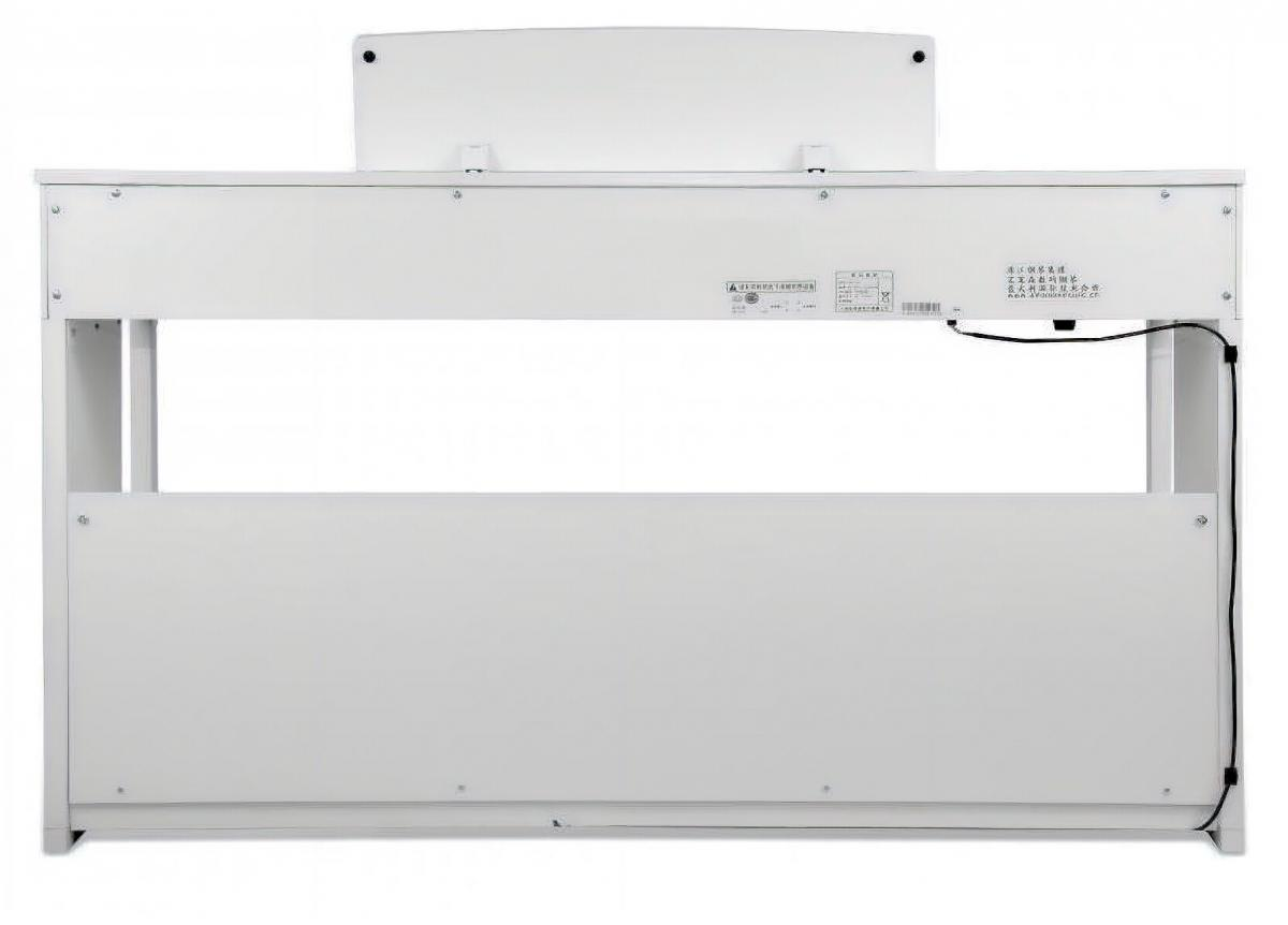 Pearl River VP-119WH